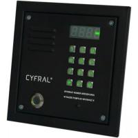 Cyfral-1000D_400x400