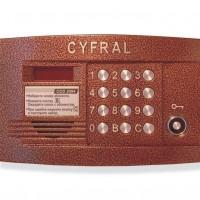 CYFRAL CCD2094