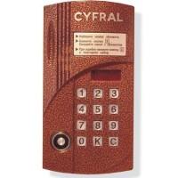 CYFRAL CCD2094.1M